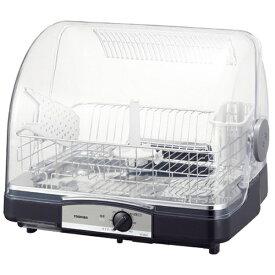 東芝 TOSHIBA 食器乾燥機 ブルーブラック VD-B5S [6人用][コンパクト VDB5S]