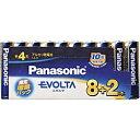 パナソニック Panasonic LR03EJSP/10S LR03EJSP/10S 単4電池 EVOLTA(エボルタ) [10本 /アルカリ][LR03EJSP10S] panasonic