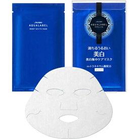 資生堂 shiseido AQUALABEL(アクアレーベル)リセットホワイトマスク <4枚入り>(18mL×4枚)