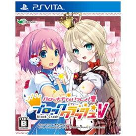 ドラス DORASU ハローキティといっしょ!ブロッククラッシュV【PS Vitaゲームソフト】