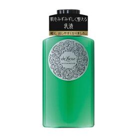 資生堂 shiseido deluxe(ドルックス)フレーシュボーテN(150mL)