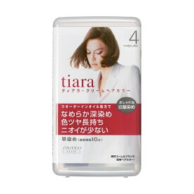 資生堂 shiseido TIARA(ティアラ)クリームヘアカラー 4【rb_pcp】