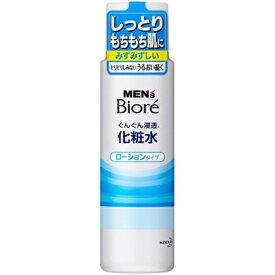 花王 Kao MEN's Biore(メンズビオレ) 浸透化粧水 ローションタイプ(180ml)【rb_pcp】