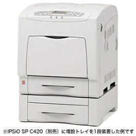 リコー RICOH 【純正】増設トレイユニット タイプ400(550枚) 509436