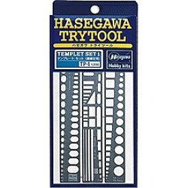 長谷川製作所 Hasegawa テンプレート セット1(直線定規)