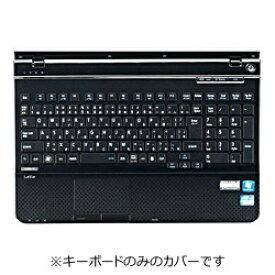 サンワサプライ SANWA SUPPLY ノート用キーボード防塵カバー(NEC Lavie Lシリーズ用) FA-NNXV49[FANNXV49]