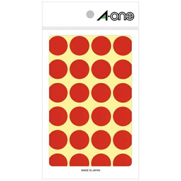 エーワン A-one カラーラベル[丸型 20mmφ]光沢コート紙(90×150mm・24面(4列×6段)・14シート(336片)) 07041