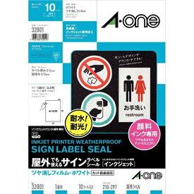 エーワン A-one 屋外でも使えるサインラベルシール ホワイト 32001 [A4 /10シート /1面 /マット]【aoneC2009】