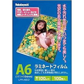 ナカバヤシ Nakabayashi ラミネーター専用フィルム(A6サイズ用・100枚) LPR-A6E2[LPRA6E2]