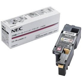 NEC エヌイーシー PR-L5600C-17 純正トナー マゼンタ 大容量[PRL5600C17]【wtcomo】