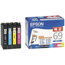 エプソン EPSON IC4CL69 純正プリンターインク Colorio(EPSON) 4色パック[IC4CL69]