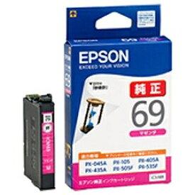 エプソン EPSON ICM69 純正プリンターインク Colorio(カラリオ) マゼンタ[ICM69]【rb_pcp】