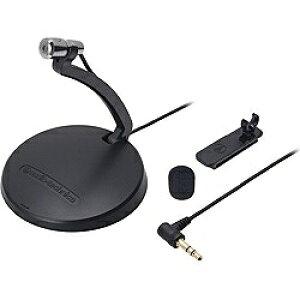 オーディオテクニカ audio-technica ICレコーダー用マイク(モノラル) AT9931PC