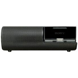 ソニー SONY ウォークマン用ポータブルドックスピーカー(ブラック)RDP-NWT19 B[RDPNWT19BM]