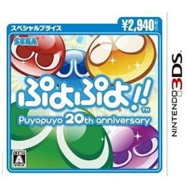 セガ SEGA ぷよぷよ!! スペシャルプライス【3DSゲームソフト】