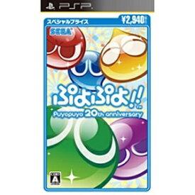 セガ SEGA ぷよぷよ!! スペシャルプライス【PSPゲームソフト】