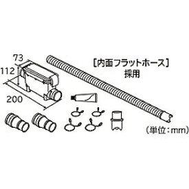 日立 HITACHI 糸くずボックス WLB-6[WLB6]【洗濯機】