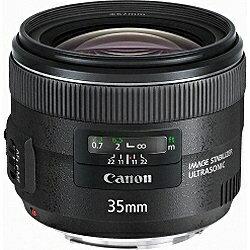 【送料無料】 キヤノン CANON 交換レンズ EF35mm F2 IS USM【キヤノンEFマウント】【日本製】[EF3520IS]