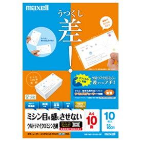 マクセル Maxell マイクロミシン名刺 ラベル 普通紙 (A4サイズ:10面・10シート) 白 M21131U2-10F[M21131U210F]【wtcomo】