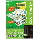 コクヨ KOKUYO インクジェットプリンタ用紙 上質普通紙 (A4・250枚) KJ-P19A4-250[KJP19A4250]