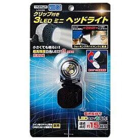 ヤザワ YAZAWA LZ40BK ヘッドライト ブラック [LED /ボタン電池]