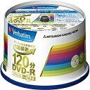 【あす楽対象】 三菱化学メディア 録画用DVD-R 1-16倍速 50枚【インクジェットプリンタ対応】 VHR12JP50V4