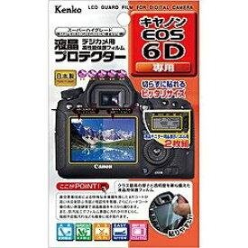 ケンコー・トキナー KenkoTokina 液晶保護フィルム(キヤノン EOS 6D専用) KLP-CEOS6D[KLPCEOS6D]