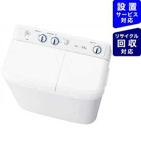 ハイアール Haier JW-W55E-W 2槽式洗濯機 Live Series ホワイト [洗濯5.5kg /乾燥機能無 /上開き][JWW55E]【洗濯機】