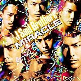 エイベックス・エンタテインメント Avex Entertainment 三代目 J Soul Brothers/MIRACLE 通常盤 【CD】
