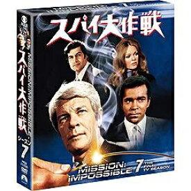 パラマウントジャパン Paramount スパイ大作戦 シーズン7 <トク選BOX> 【DVD】