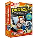 マグレックス 〔Win版〕 iTools DVD変換 2 for iPhone/iPad