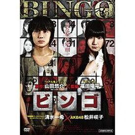 ハピネット Happinet ビンゴ 【DVD】