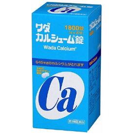【第3類医薬品】 ワダカルシューム錠(1800錠)〔カルシウム剤〕【wtmedi】ワダカルシウム製薬