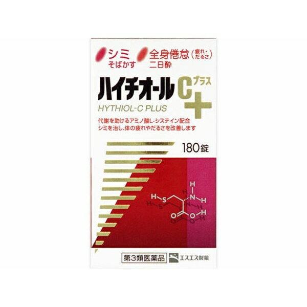 【第3類医薬品】 ハイチオールCプラス(180錠)〔ビタミン剤〕エスエス製薬