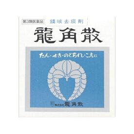 【第3類医薬品】 龍角散(43g)〔せき止め・去痰(きょたん) 〕【wtmedi】龍角散