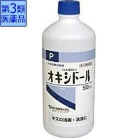 【第3類医薬品】 オキシドールP(500mL)【wtmedi】健栄製薬 KENEI Pharmaceutical
