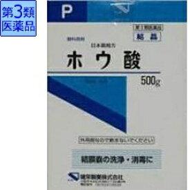 【第3類医薬品】 ホウ酸結晶P(500g)【wtmedi】健栄製薬 KENEI Pharmaceutical