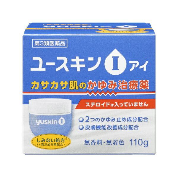 【第3類医薬品】 ユースキンI(110g)ユースキン製薬 Yuskin