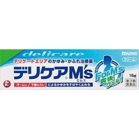 【第3類医薬品】 デリケアエムズ(M's)(15g)【wtmedi】池田模範堂