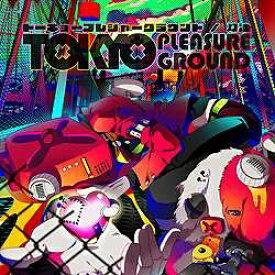 ポニーキャニオン PONY CANYON 灯油/トーキョープレジャーグラウンド 【CD】