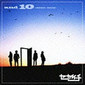 エイベックス・エンタテインメント Avex Entertainment セカイイチ/and10 (2003-2013) 【CD】