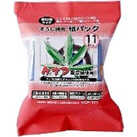 コイズミ KOIZUMI 【掃除機用紙パック】 (11枚入) 各社共通 KCP-1111[KCP1111]