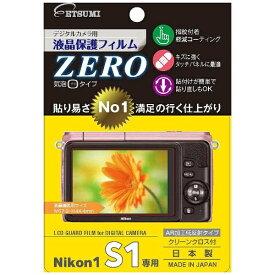 エツミ ETSUMI 液晶保護フィルムZERO(ニコン Nikon 1 S1専用) E-7304[E7304エキショウホゴフィルムゼロ]