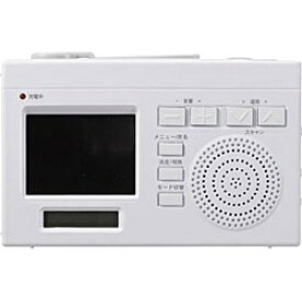 ヤザワ YAZAWA TV02WH ホームラジオ ホワイト [テレビ/AM/FM][TV02WH]