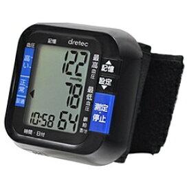 ドリテック dretec 血圧計 ブラック BM-100BK [手首式][BM100]