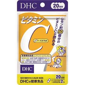 DHC ディーエイチシー DHC(ディーエイチシー) ビタミンC 20日分(40粒)〔栄養補助食品〕【wtcool】