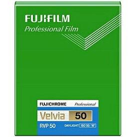 富士フイルム FUJIFILM 【シートフィルム】ベルビア50 4×5インチ 20枚入[CUTVELVIA50NP4X520]