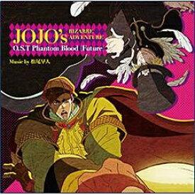 ワーナー ブラザース 松尾早人(音楽)/TVアニメ「ジョジョの奇妙な冒険」第1部オリジナルサウンドトラック:O.S.T Phantom Blood [Future] 【音楽CD】