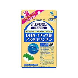 小林製薬 Kobayashi DHA・イチョウ葉・アスタキサンチン(90粒)【rb_pcp】