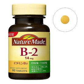 大塚製薬 Otsuka NatureMade(ネイチャーメイド)ビタミンB2(80粒)【wtcool】